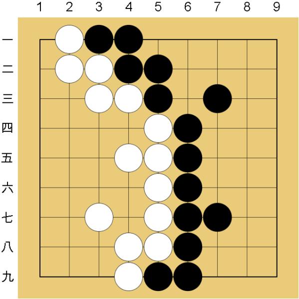 囲碁のルール4:陣地の多い方が勝ち