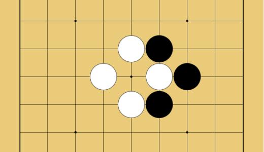 【囲碁のコウを徹底解説!】コウダテや着手禁止点も学べる
