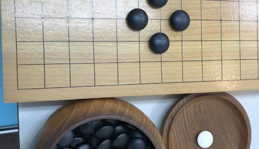 【囲碁のアゲハマ】陣地を数える時にどうなるのか!?