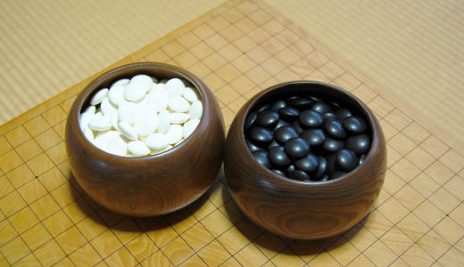 【囲碁入門:碁石の正しい持ち方】囲碁を打つ最初の一歩!動画で実演解説