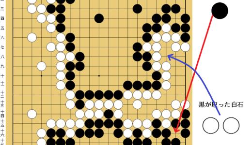 【囲碁19路盤の初心者さんが最初に読む記事】布石からヨセまでよく分かる!模範棋譜を徹底解説