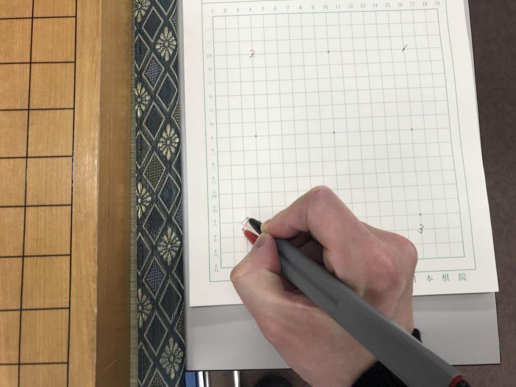 棋譜取りペンと碁罫紙