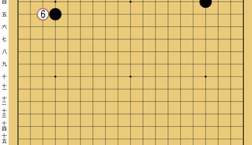【棋風とは?】囲碁の布石感覚の表現方法