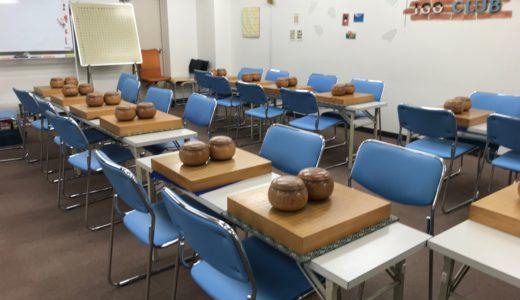 【囲碁教室紹介】初台囲碁クラブの最新情報!~おすすめの教室をご紹介~