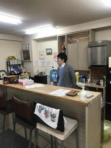 横浜囲碁サロンのカウンター