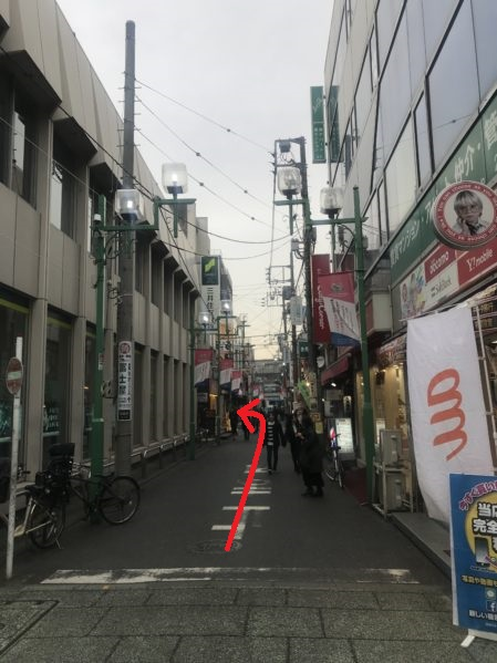 横浜囲碁サロンへのアクセス