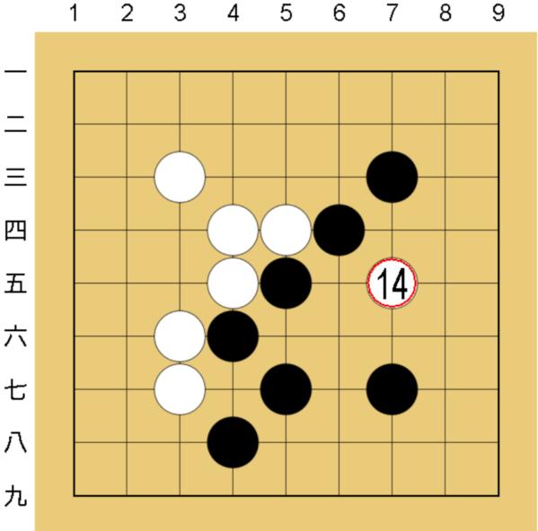 囲碁コンピューター(COSUMI)の無理手