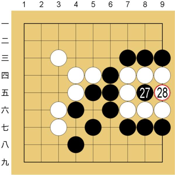コンピューター(COSUMI)の無理手対策