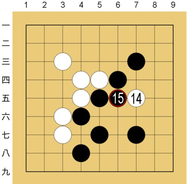 囲碁コンピューター(COSUMI)の無理手への対策
