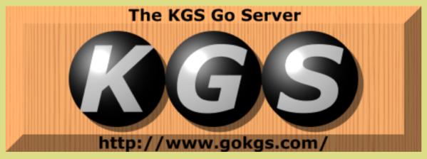 KGSの公式サイト